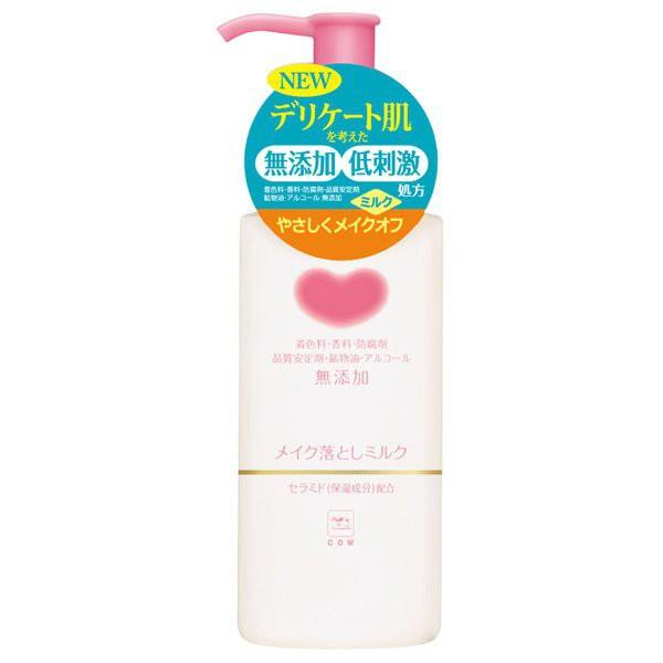 牛乳石鹼 COW 無添加卸妝乳(150ml)【小三美日】D602204