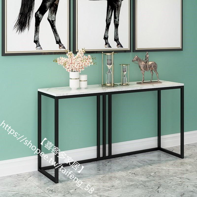【喜客多家居】后現代簡約新中式玄關桌子靠墻輕奢入戶玄關臺鐵藝大理石置物架柜