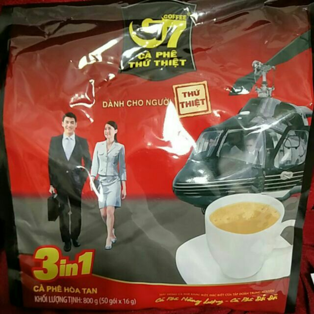 越南G7中原咖啡三合一咖啡 現貨 原裝進口 西貢名產 越南高原精選 咖啡醇厚 濃郁香醇可口 另售越南憶霖腰果億霖腰果