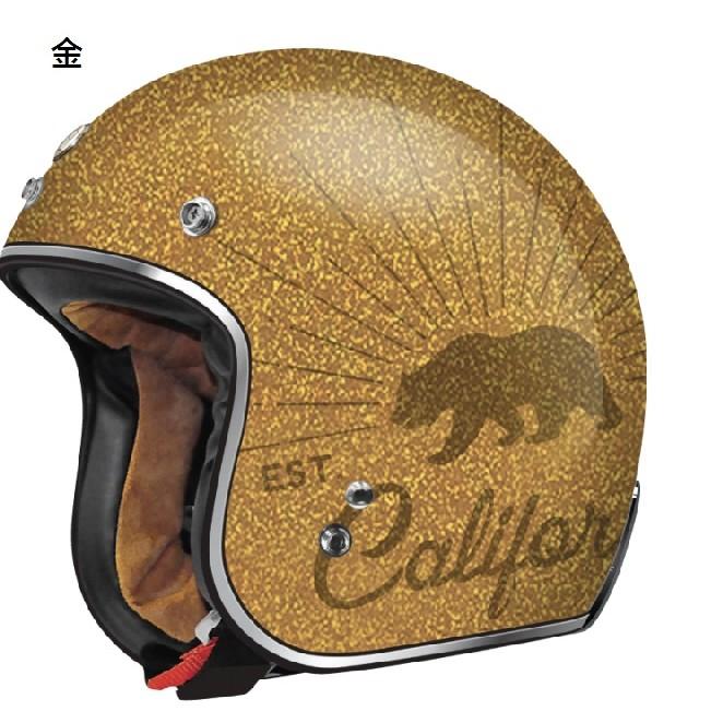 【KK】送鏡片+貼紙 TORC T-50 灰熊 復古騎士帽 3/4罩半罩偉士牌哈雷美式安全帽