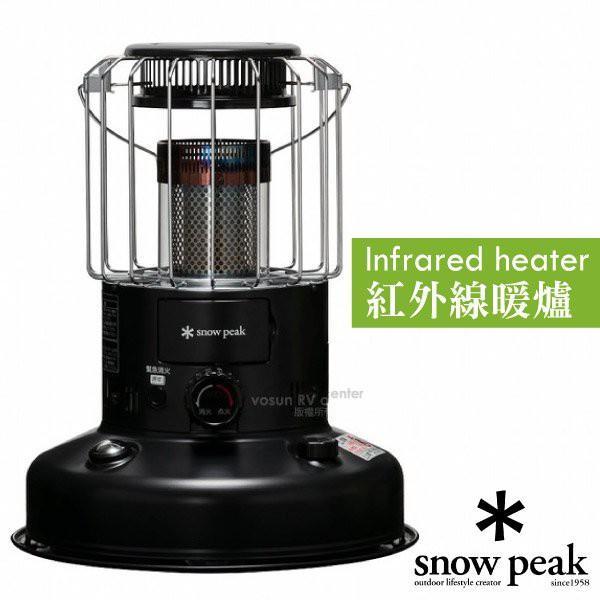 【日本 Snow Peak】Infrared heater 紅外線暖爐.煤油爐.360度取暖器_KH-100BK