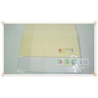 @幸運草文具@ 八開 8K 50P磅 模造紙 /  白報紙 (台灣製造,有米黃跟白色兩款) 臺中市