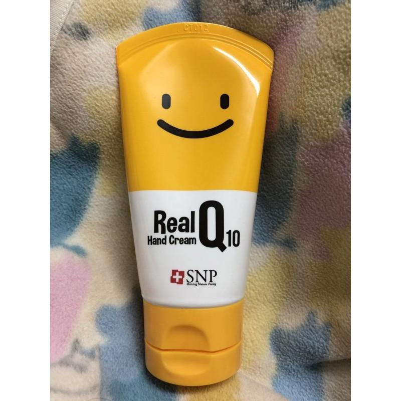 韓國SNP Q10護手霜