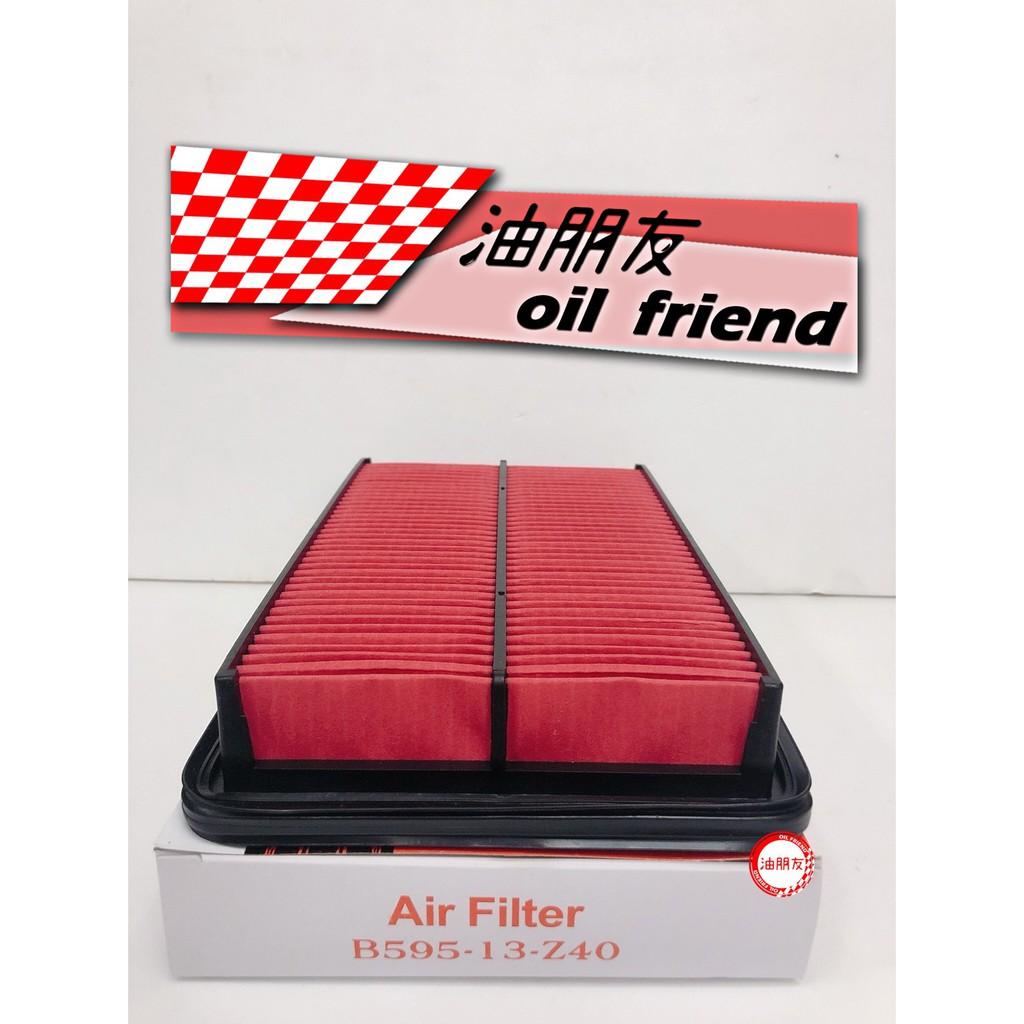 👍🔥油朋友👍🔥 FORD 福特 TIERRA 空氣濾網 空氣濾芯 空氣芯 空濾 冷氣 冷氣濾網
