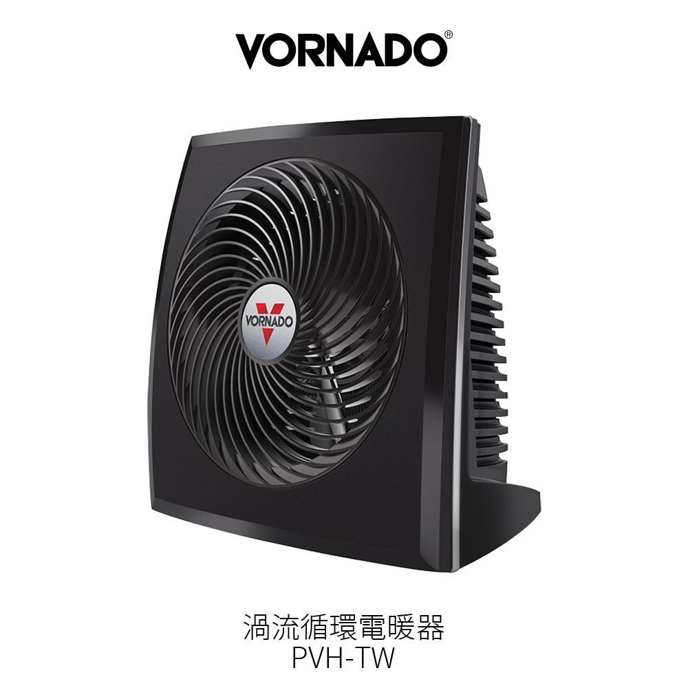 美國VORNADO沃拿多PVH-TW / PVH渦流循環電暖器