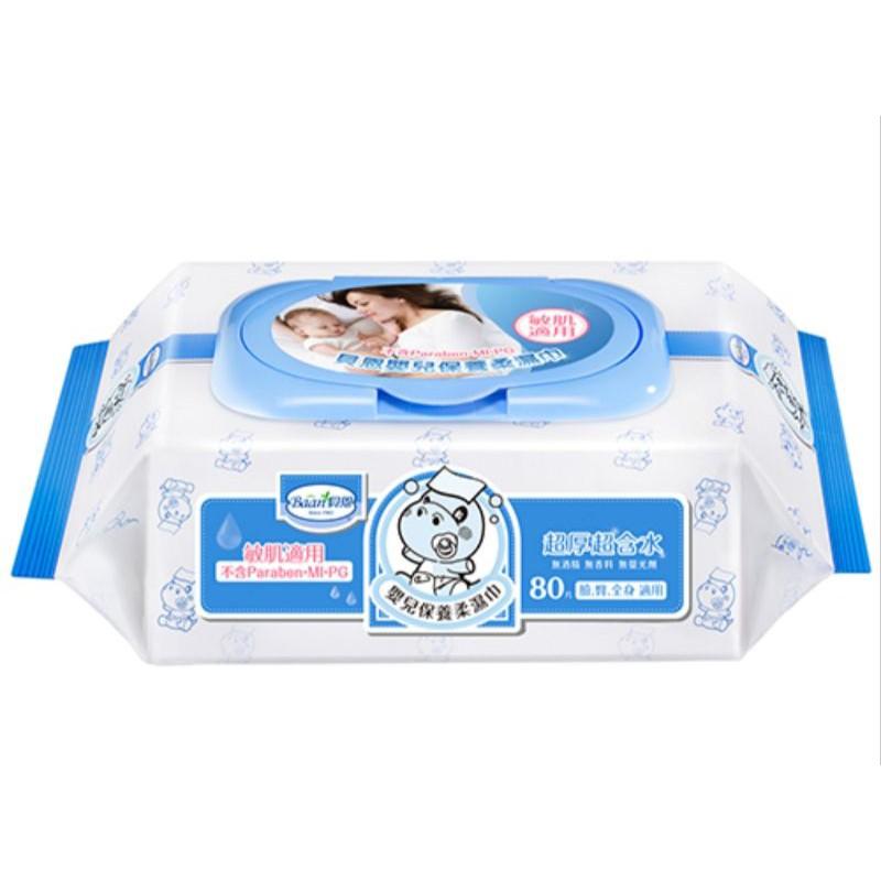 德國貝恩Baan NEW嬰兒保養柔濕巾80抽24入/箱