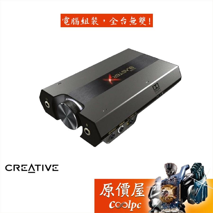 Creative Sound BlasterX G6 USB介面/訊噪比:130db/7.1/usb介面/音效卡/原價屋
