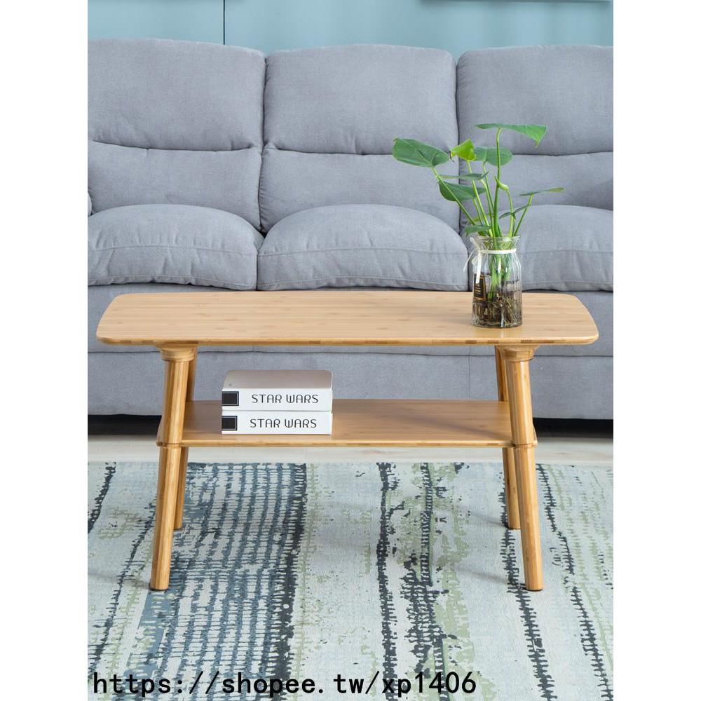 【1406】北歐茶幾簡約現代客廳小戶型實木茶桌楠竹1米1. 2米60高小桌子家用【優質實木】