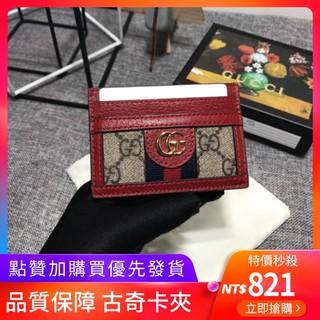 正品代购GUCCI Ophidia GG Card Case 卡夹18新款523159 台北市