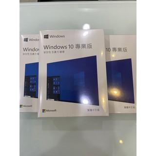 Windows 10 專業中文版 完整盒裝版 Win 10 Pro 32/ 64位元 支援多國語言 新竹縣