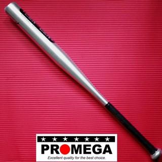 [免運費] 28吋 鋁棒 球棒 軟式棒球 防衛棒