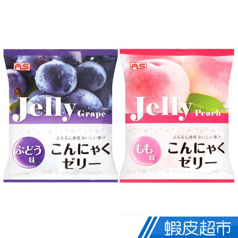 日本 AS食品 蒟蒻果凍 水蜜桃/葡萄 日本原裝進口 果凍系列  現貨 蝦皮直送