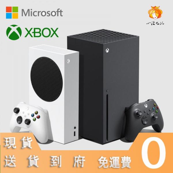 🕹遊戲機熱銷】微軟Xbox Series S X 遊戲機 XSS XSX 次時代4K主機 現貨特價包郵