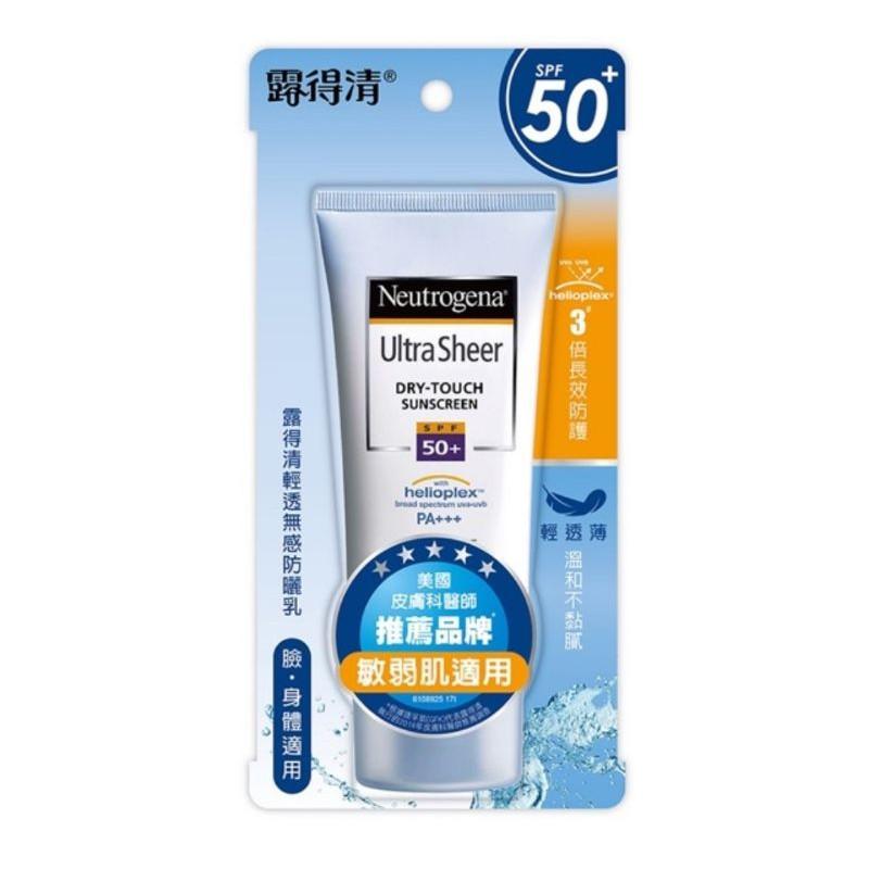 露得清 輕透無感防曬乳   88ml Neutrogena 溫和全護輕透防曬乳