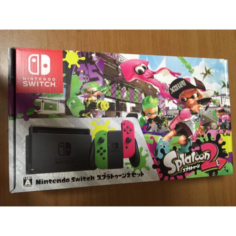 刷卡24期 預購 日本公司貨 Nintendo Switch 漆彈大作戰二 同捆組 NS 主機 另售 日規機 日版