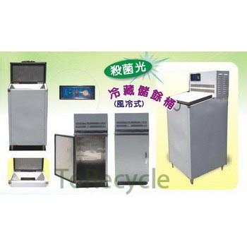 運費可議價 廚餘冷藏機 (大)