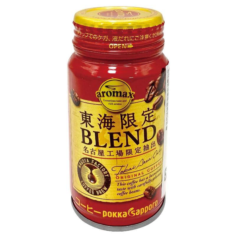 日本 波卡 aromax 焙煎 咖啡 飲料 焙煎 170ml 飲料