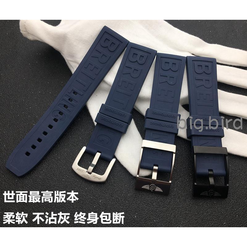 🎭🏇代用Breitling百年靈手表帶復仇者進口氟橡膠22mm黑鳥黃狼深藍色