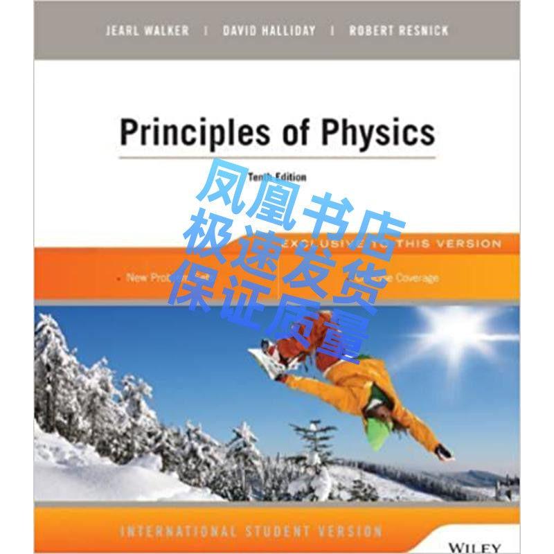 全彩 Principles of Physics by David Halliday-3649