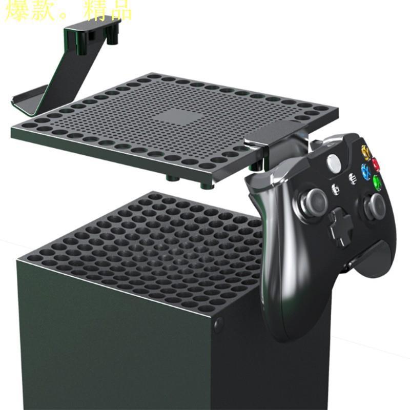 Xbox Series S X多功能散熱的主機防塵罩