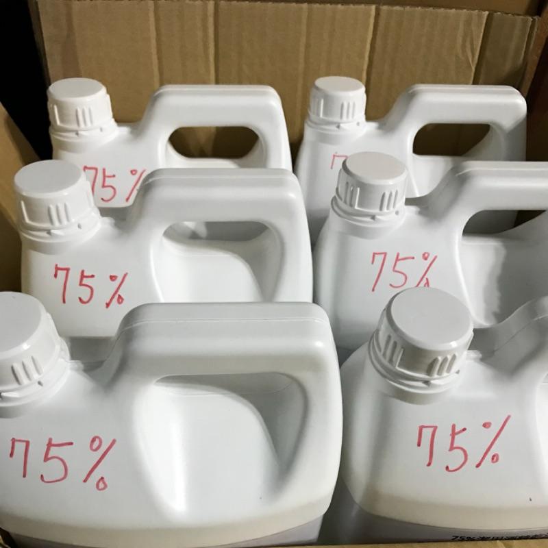 「現貨」75%乙醇酒精乾洗手4000ml/4公升/100ml多種規格可選及精油乾洗手100ml隨身瓶、噴霧空瓶100ml