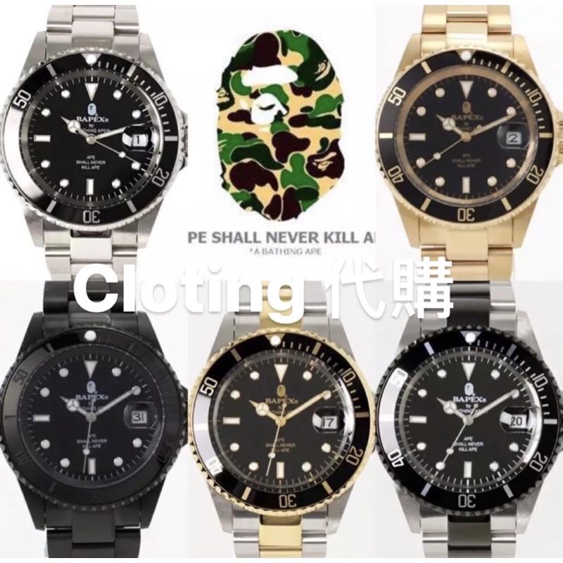 日本🇯🇵代購正品ape Bape手錶猿人頭猿力士 bapex ape type1 手錶 防水 精鋼 時尚 潮流 金錶