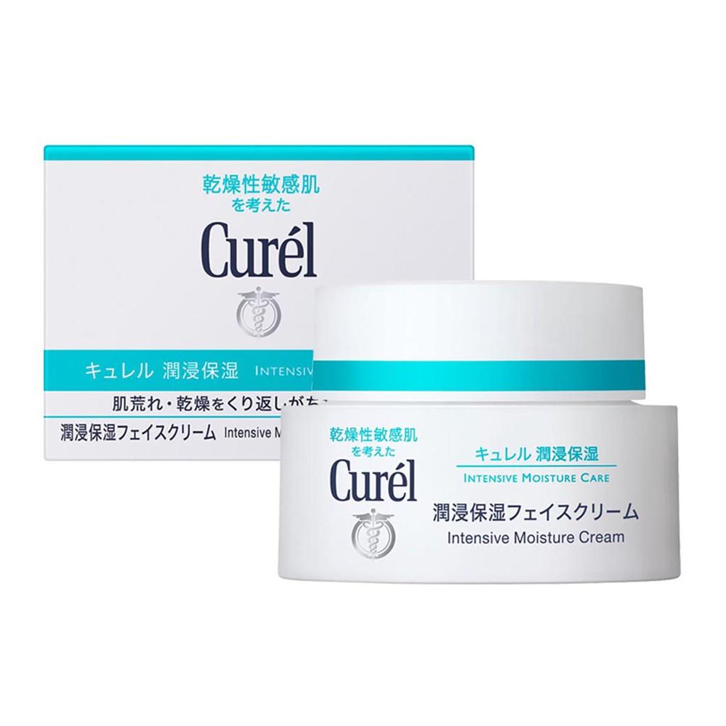 Curel珂潤潤浸保濕深層乳霜40g【康是美】