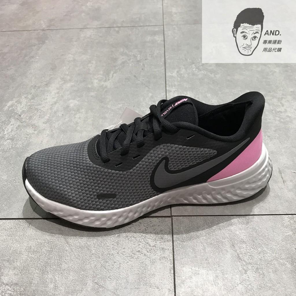 【AND.】NIKE REVOLUTION 5 灰粉 基本款 運動 健身 慢跑鞋 女鞋 BQ3207-004