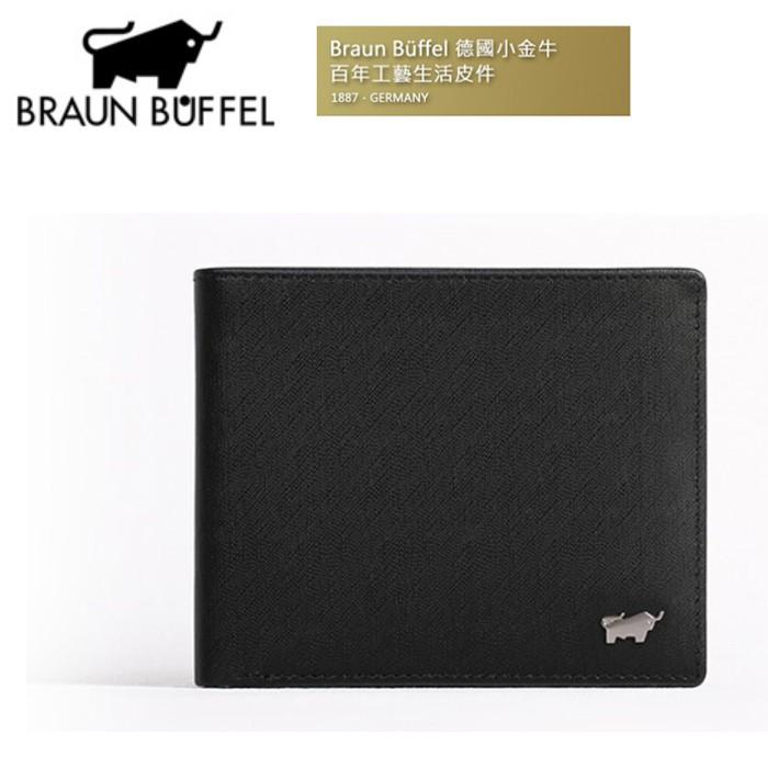 BRAUN BUFFEL 小金牛 HOMME-M 5卡相片夾 男用短夾 BF306-316-BK 黯黑
