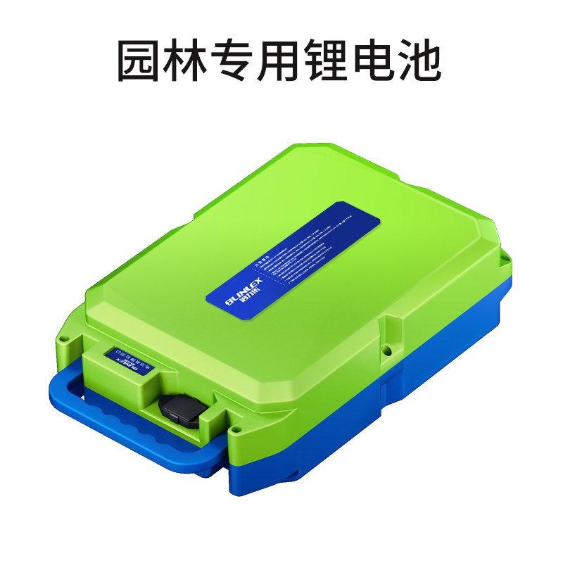 【車用電池】電動割草機充電式綠籬機24v48v專用鋰電池蓄電池背包采茶機草坪機