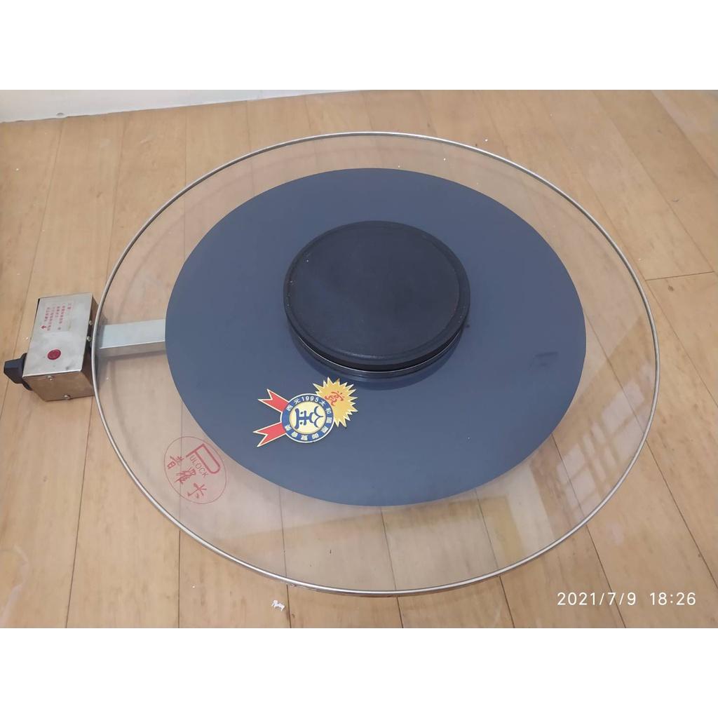 (二手品)普羅卡 萬能轉盤爐/火鍋桌爐/中式轉盤餐桌