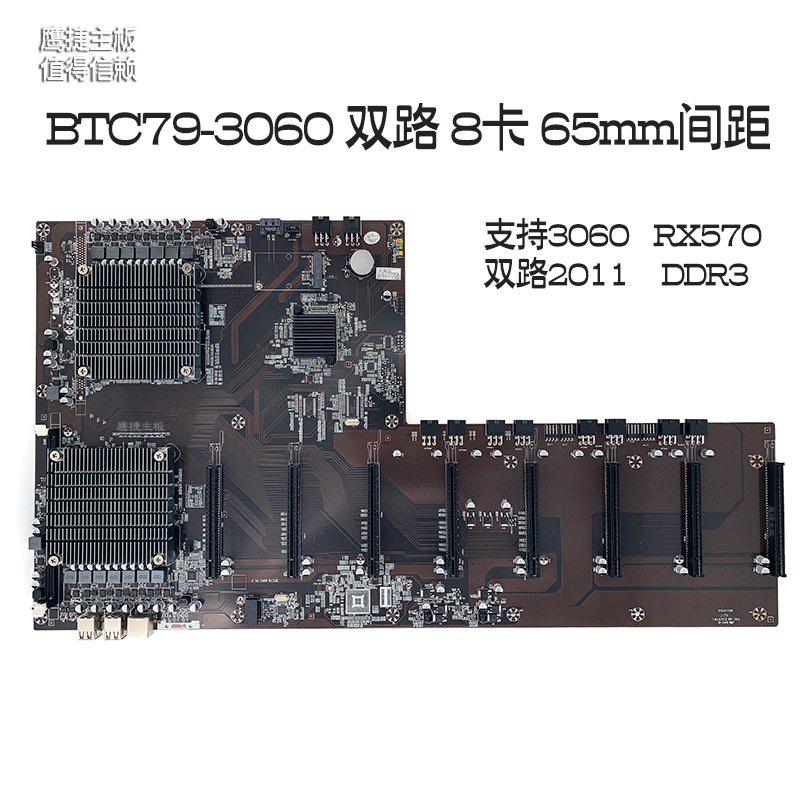 【全新正品 主機板】全新BTC-X79 3060直插8卡ETH主板八卡多顯卡槽大間距5卡9卡挖礦板 rKbf