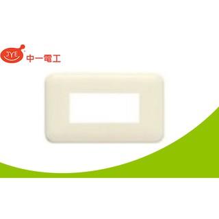 中一JYE 大面板組裝單品  JY-6803三孔蓋板 高雄市