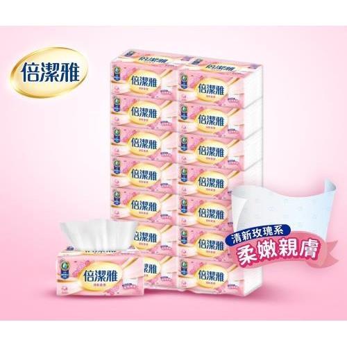 免運🚚刷卡💳現貨👍倍潔雅 清新柔感抽取式衛生紙150抽x14包x6袋