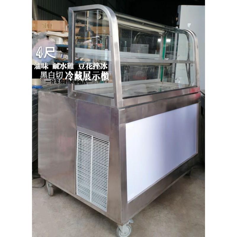 冷藏攤車 冷藏展示台 冷藏餐車 冷藏滷味台 黑白切 鹹水雞 冷藏展示櫃