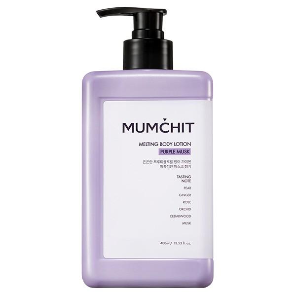 MUMCHIT默契香氛身體乳液#403 400ml 【康是美】[買1送1][下單1出貨2]