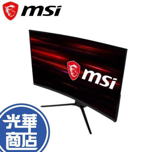 免運【925狂購節】MSI 微星 Optix MAG322CQR 32吋電腦螢幕 防閃 減藍光
