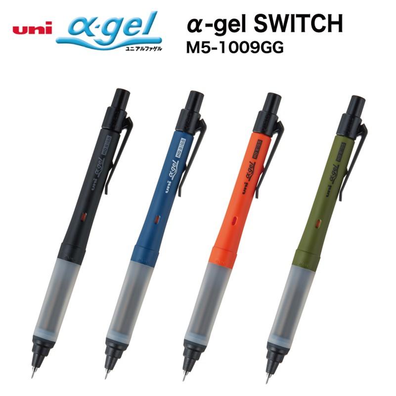 日本製 Switch uni α-gel Alpha Gel M5-1009GG kurutoga 旋轉自動鉛筆 自動筆