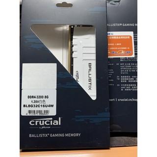全新 Micron 美光 Ballistix 競技版 8GB 8G DDR4-3200 RAM記憶體 DDR4-4000 台北市