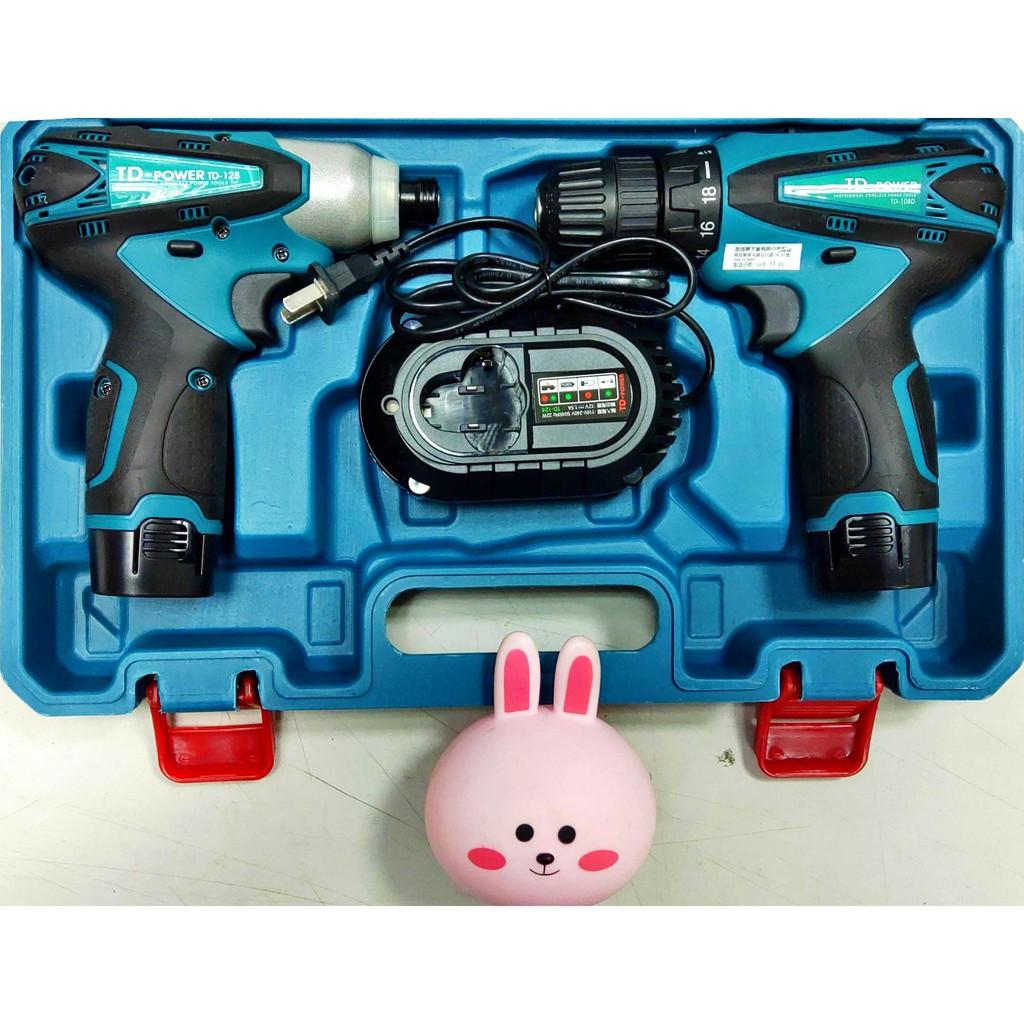 <麻吉賣場> TD-108D+TD128 12V TD-POWER 英得麗 充電電鑽 夾頭電鑽 起子機 單機組 雙機組