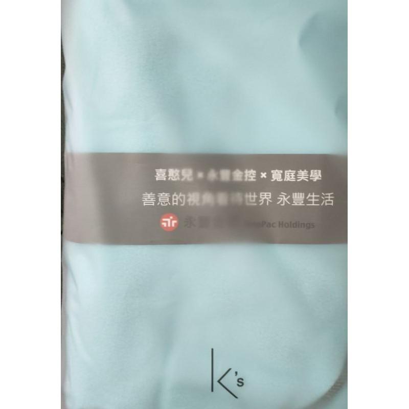 寬庭時尚旅行毯 | 永豐金控2021股東紀念品