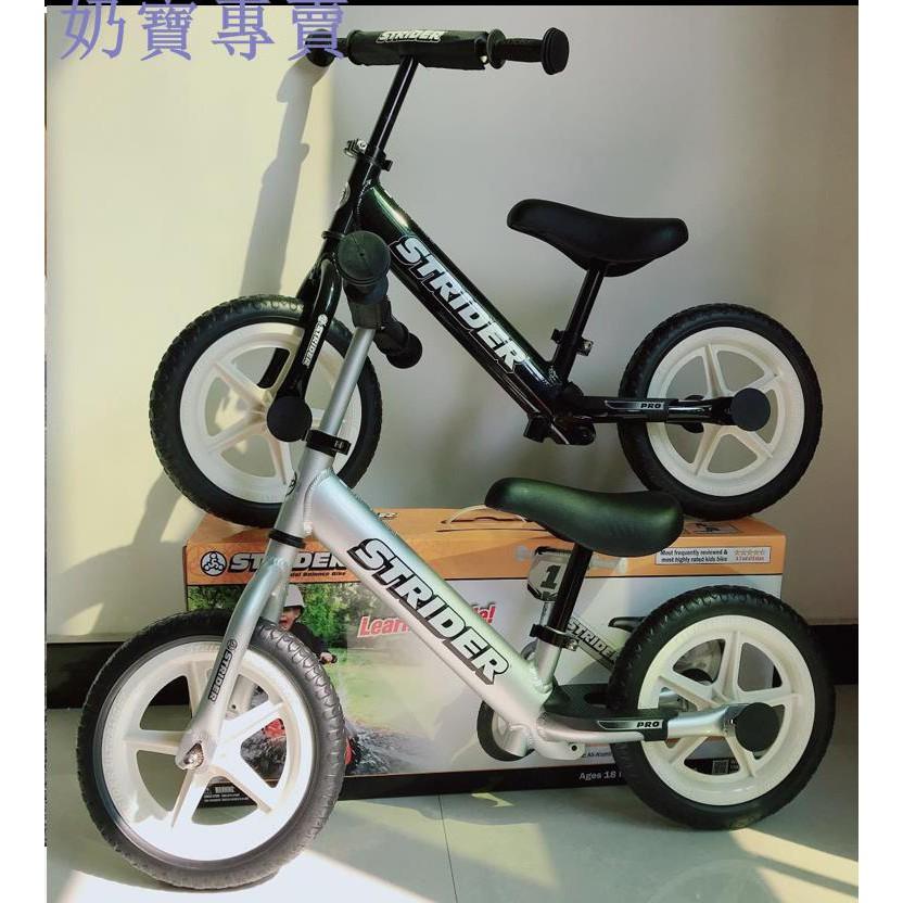 ❤奶寶專賣❤滑步車strider-r pro兒童平衡車超輕量鋁合金1.5-6歲無腳踏自行車