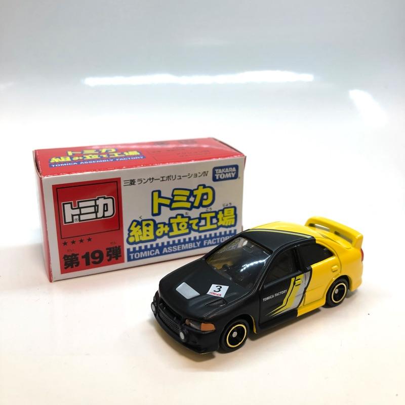 Tomica 組立 Mitsubishi Lancer Evolution 4