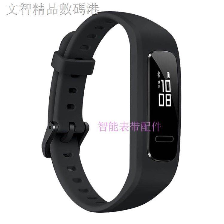 ✐適用于華為3e手環腕帶band3e手環腕帶通用華為手環aw70運動款表帶11