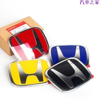 [現貨]本田喜美 Honda CRV2代2.5代3代3.5代 4代 4.5代4代 5代 紅H 標誌汽車之家