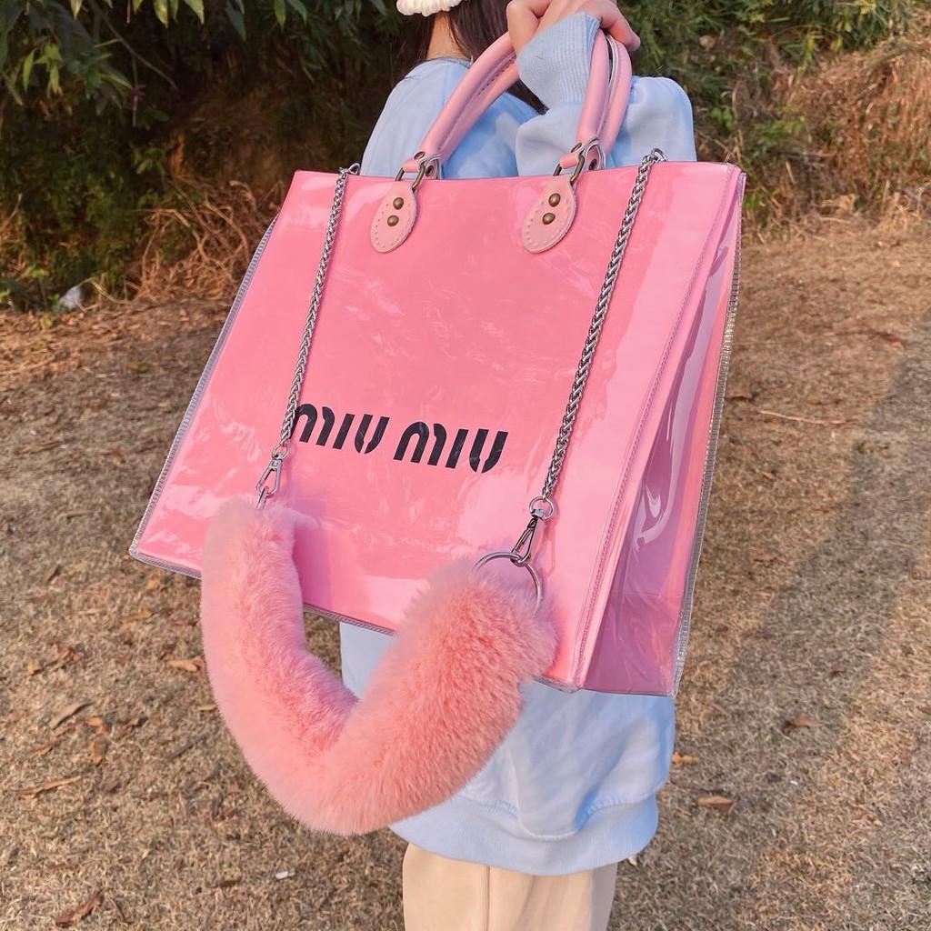【台灣出貨免運】紙袋包 紙袋改造包 名牌紙袋 紙袋改造材料包 粉色miu紙袋改造成品 大容量 耐用 女包單肩手提 時尚手