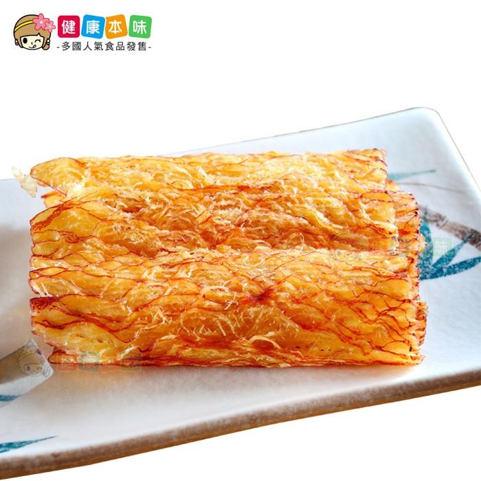 碳烤魷魚排片/蜜汁魷魚排片110g [TW00224] 健康本味