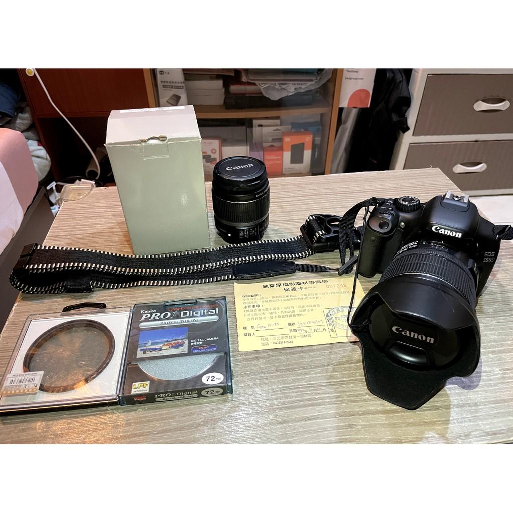 Canon 15-85 1:3.5-5.6 IS USM+EOS 550D 77D 800D 二手