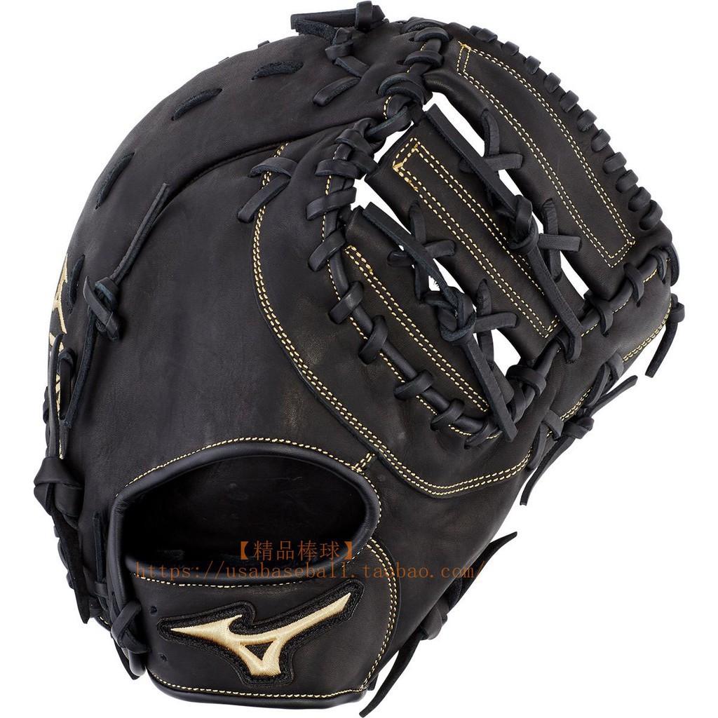 熱賣#爆款#美津濃Mizuno MVP Prime新品高端硬式棒球一壘手套