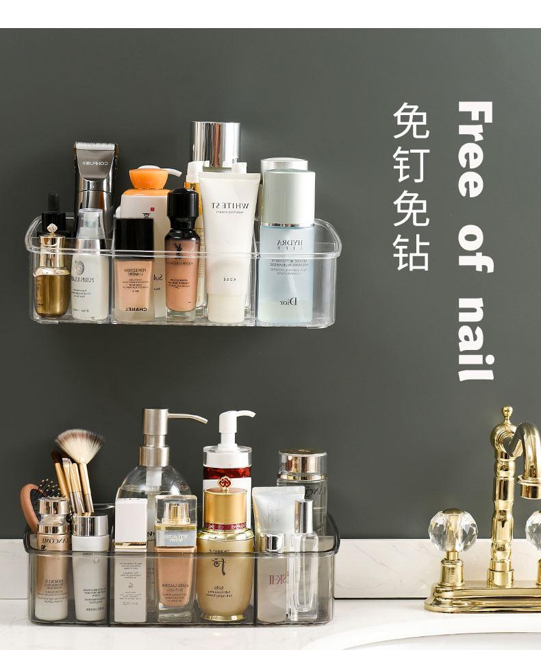 【現貨】收納盒 壁挂收化妆品孔纳盒 免打式挂墙上卫生室护肤品浴间置物架 透明简约置物盒